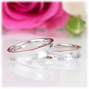 alianzas de boda titanio