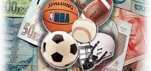 Hacer apuestas deportivas por internet